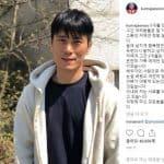 개그맨 김재우 / 사진=김재우 인스타그램
