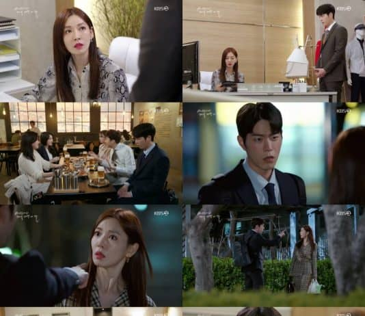 KBS 2TV '세상에서 제일 예쁜 내 딸' 방송 화면 캡처© 갓잇코리아