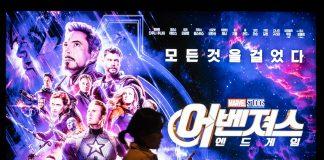 '어벤져스: 엔드게임' 11일째 1천만 돌파…역대 최단 신기록