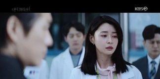 KBS2 드라마 '닥터 프리즈너'© 갓잇코리아