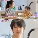 윤상현, 메이비/SBS 캡처 © 갓잇코리아