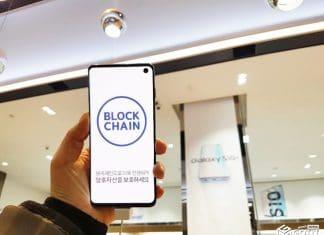 서울 서초구 삼성 딜라이트에 전시된 '갤럭시S10'의 블록체인 서비스 소개 화면 ⓒ 갓잇코리아