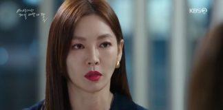세젤예딸 김소연·홍종현 썸기류…김해숙·최명길 재회