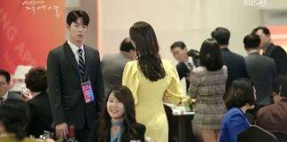 KBS 2TV 방송 캡처 © 뉴스1
