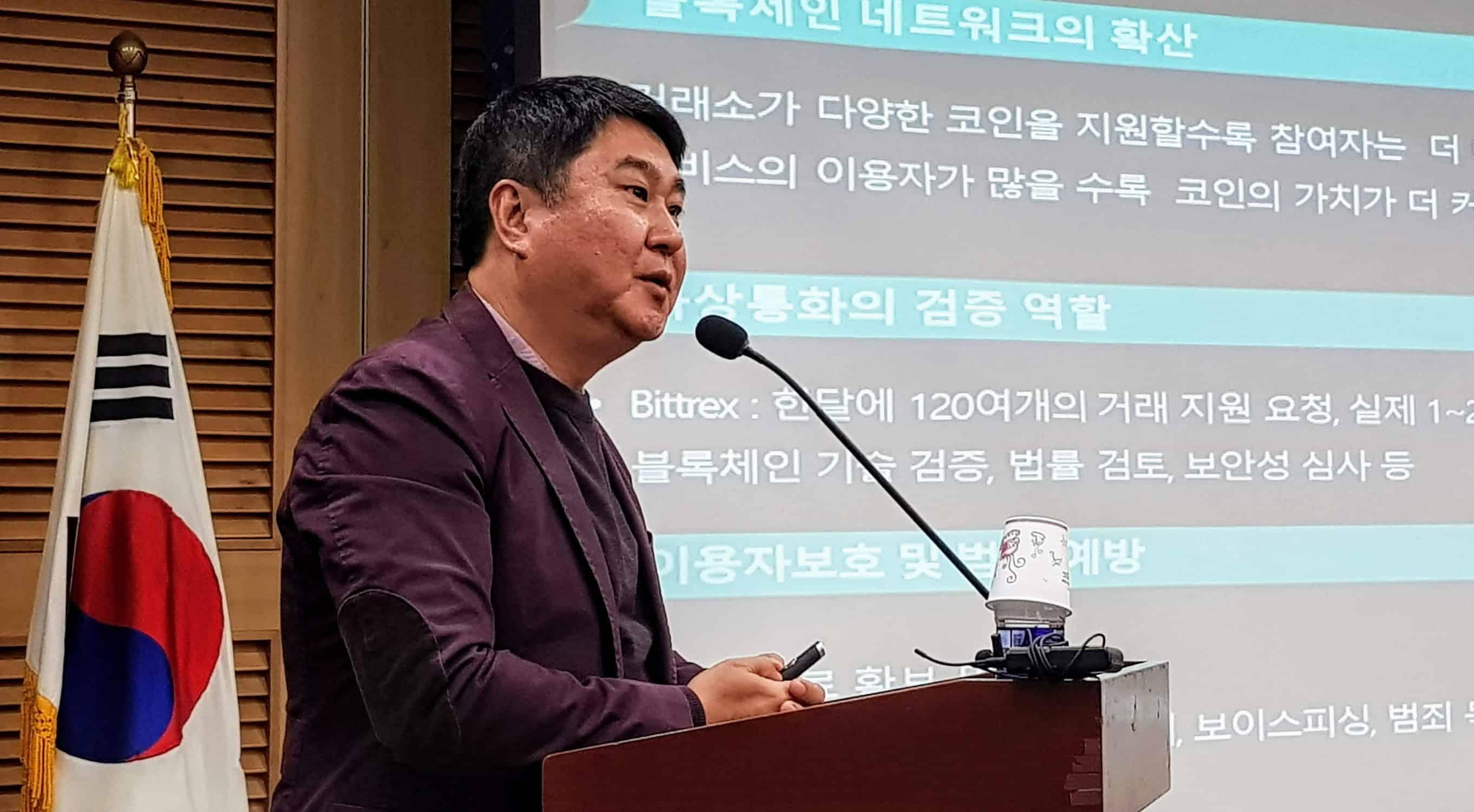 업비트 고객 예치 자산  총액 1.5배 현금 보유
