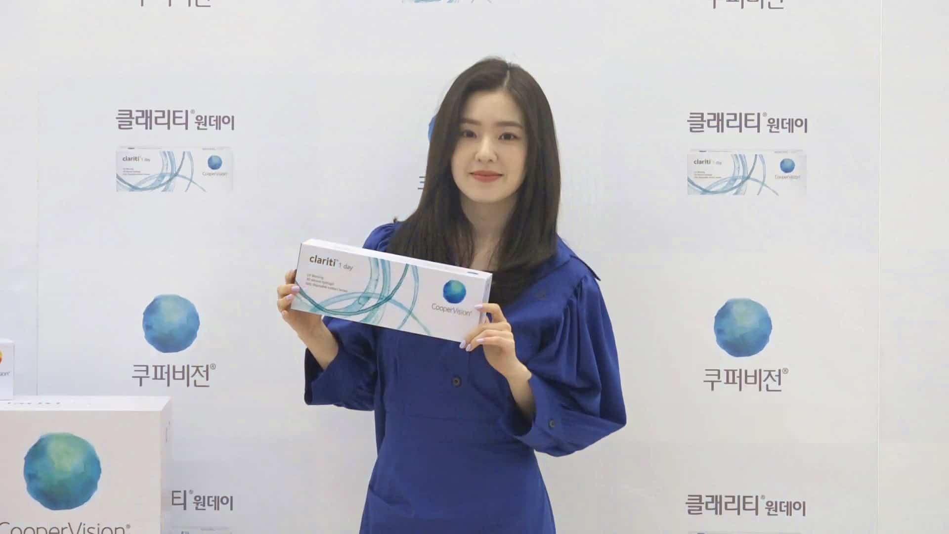 레드벨벳 아이린이 9일 오후 서울 강남구 코엑스에서 진행된 프라임 안경점 스토어