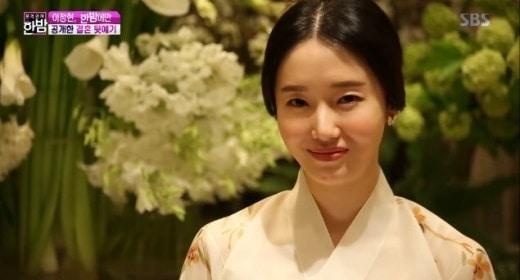 이정현/SBS 캡처 © 갓잇코리아