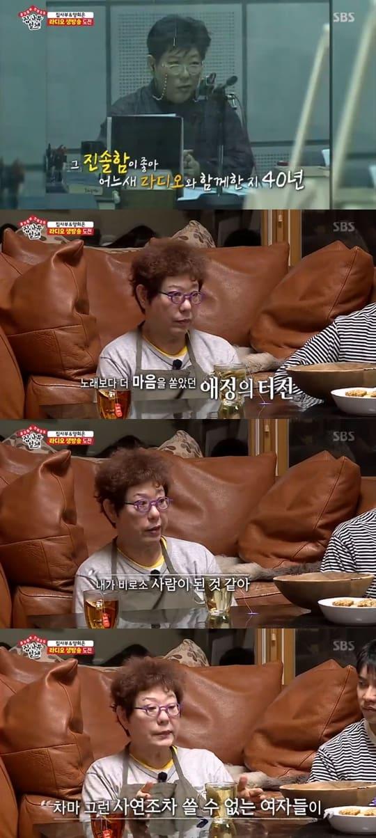 SBS 방송 캡처 © 갓잇코리아