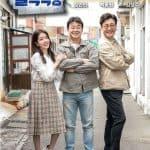 골목식당 NEW 포스터 © SBS 제공 / 갓잇코리아