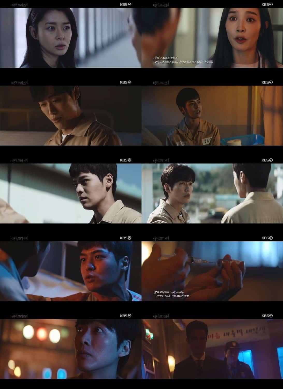 KBS 2TV 드라마 '닥터 프리즈너'© 갓잇코리아