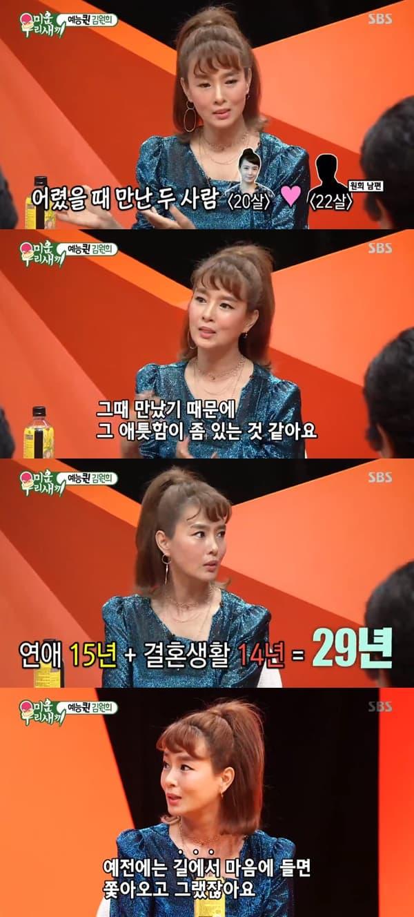 SBS '미운우리새끼' 방송 화면 캡처© 갓잇코리아