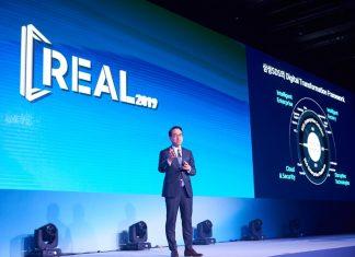 리얼 2019' 행사에서 홍원표 삼성SDS 대표가 기조연설을 하고 있다(삼성 SDS 제공) ⓒ 갓잇코리아