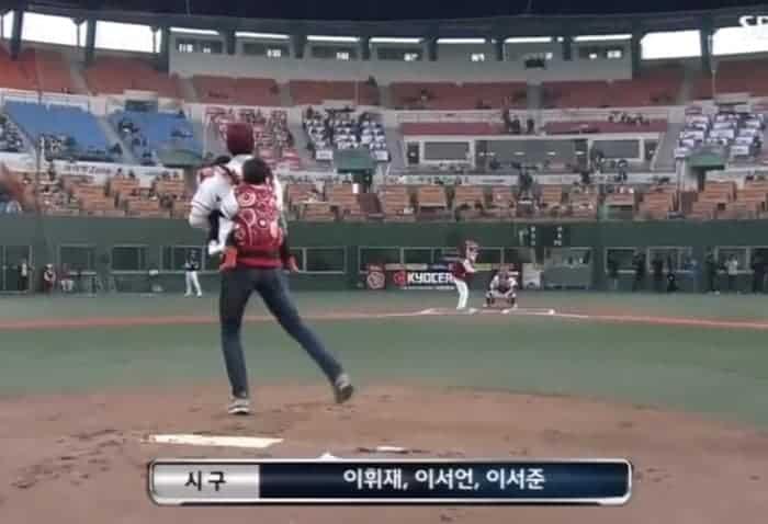최민환 시구 논란에 재조명 받는 이휘재 시구 ⓒ 갓잇코리아