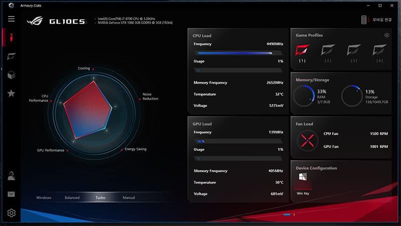 ▲ PC 상태를 간편하게 파악하고, 각종 설정을 변경할 수 있는 'ROG 아모리 크레이트' ⓒ 갓잇코리아