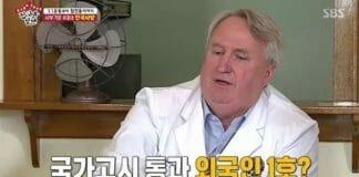 SBS '집사부일체' 방송 화면 캡처 © 갓잇코리아