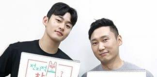 강현석(왼쪽), 이승윤. MBC 제공