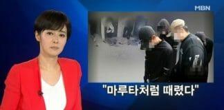 김주하/MBN 캡처 © 갓잇코리아