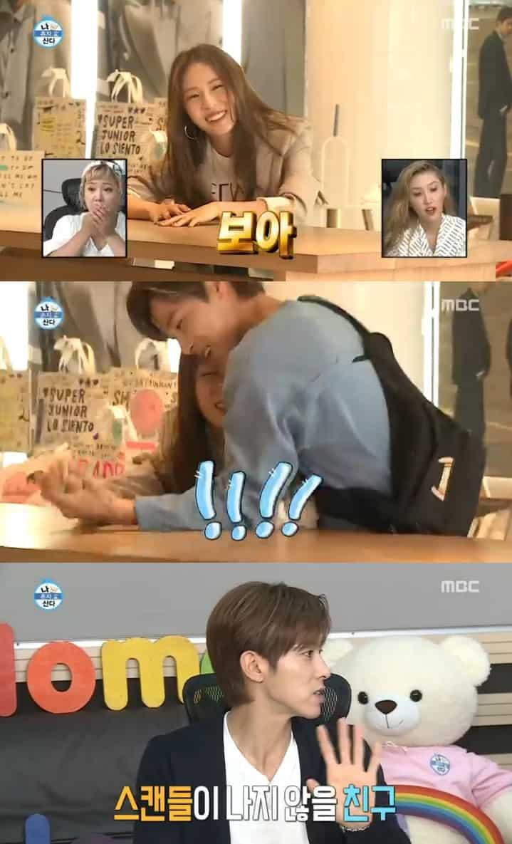 MBC 나혼자산다 캡쳐 ⓒ 갓잇코리아
