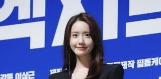 소녀시대 윤아, '세젤예'의 눈부심 ⓒ 갓잇코리아