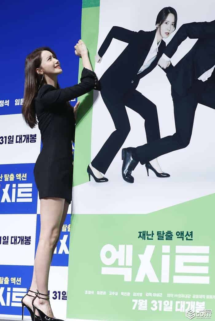 임윤아, 코믹여왕 변신 ⓒ 갓잇코리아