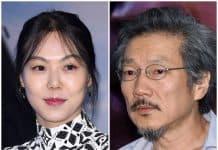 홍상수 이혼소송 기각 '유책주의' 채택 ⓒ 김민희, 홍상수 / 갓잇코리아