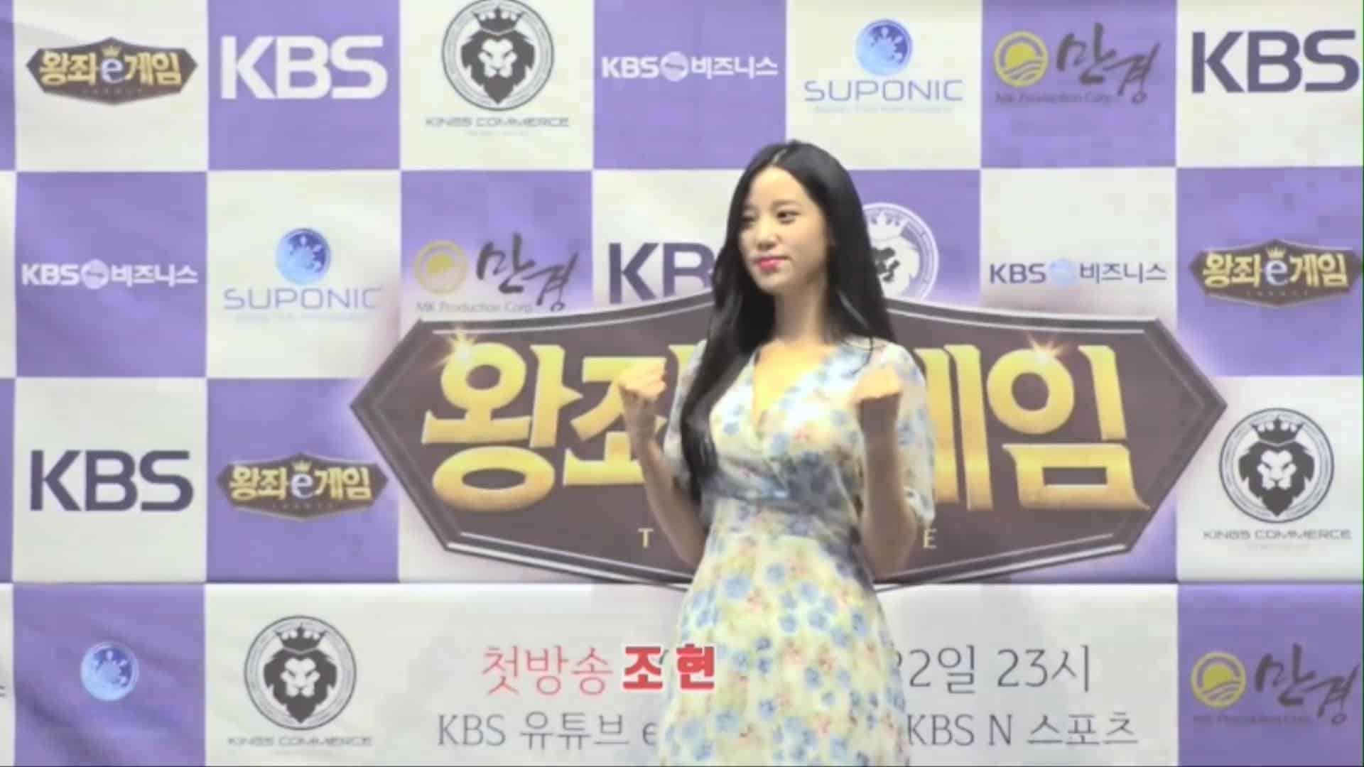 KBS아레나에서 열린 '왕좌e게임' 제작발표회에서 출연진이 포즈를 취하고 있다 ⓒ 갓잇코리아
