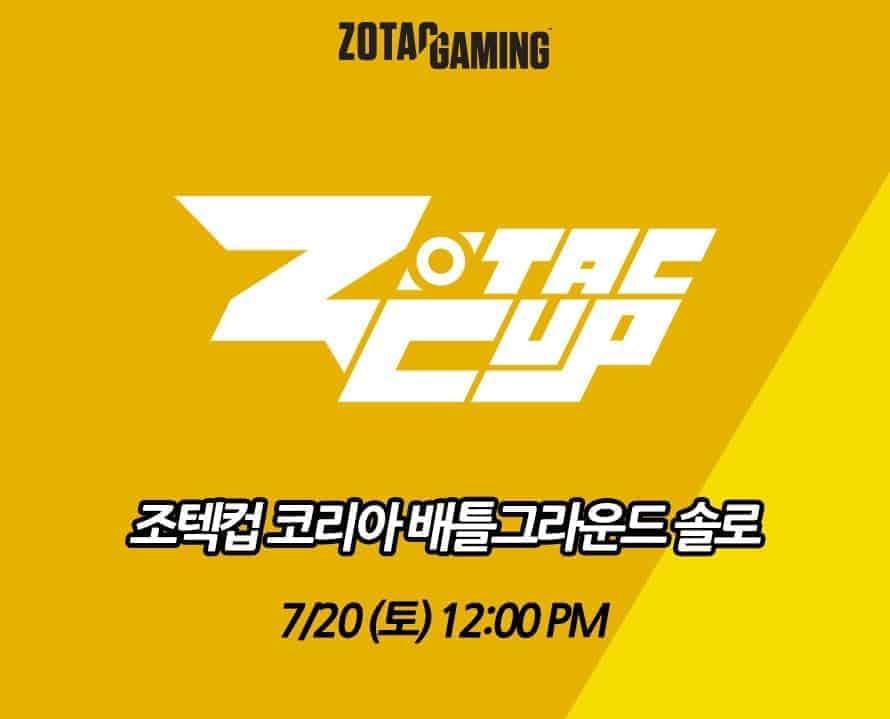 로열티 프로그램 적용 조텍컵! PUBG 솔로 한국 온라인 토너먼트 신청 오픈 ⓒ 갓잇코리아