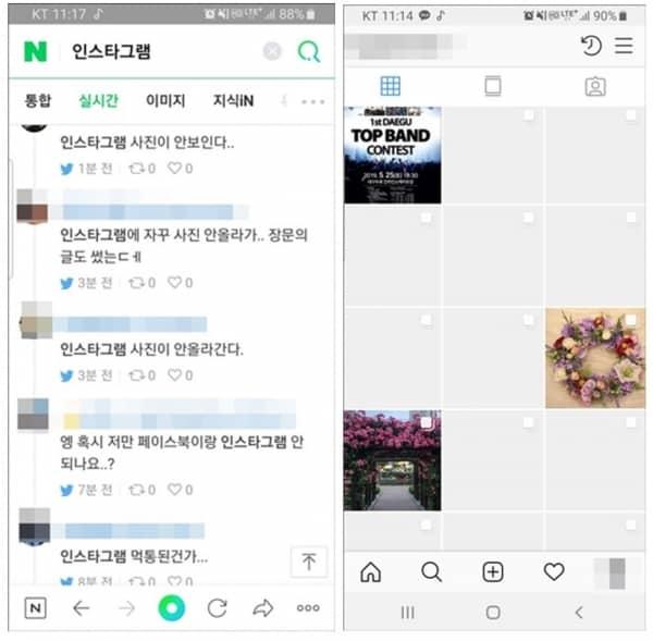 """인스타그램 오류, 페이스북·왓츠앱까지…전세계 이용자 """"사진 안 뜬다"""" ⓒ 갓잇코리아"""