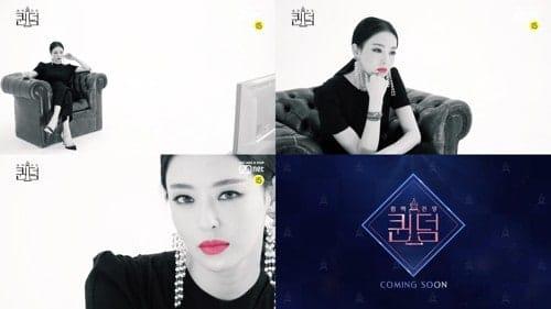 이다희 퀸텀 MC 낙점 ⓒ 엠넷 제공