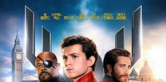 '스파이더맨: 파 프롬 홈' 포스터 © 갓잇코리아