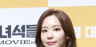 김아중, '반짝 반짝' ⓒ 갓잇코리아