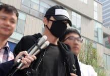 연예가 중계, 강지환 성폭행 사건 심층 취재...구조요청 문자 원본 입수 ⓒ 갓잇코리아