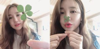 윤은혜 인스타그램 캡처 © 갓잇코리아