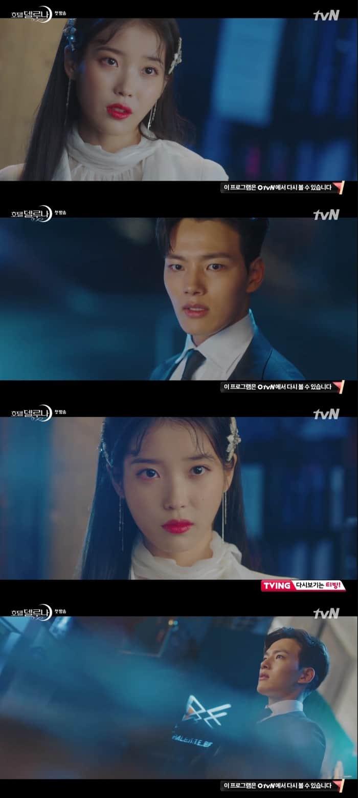 tvN © 갓잇코리아