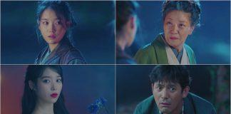 tvN 호텔델루나 캡처 © 갓잇코리암