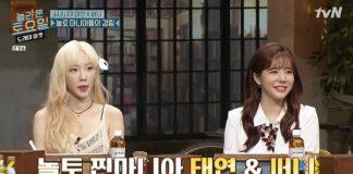 tvN '도레미 마켓' 방송 화면 캡처 © 갓잇코리아