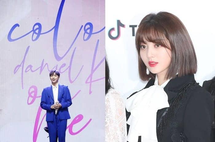 """트와이스 지효 측 """"강다니엘과 열애? 확인 중"""" ⓒ 갓잇코리아"""