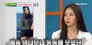 미스코리아 진 김세연 ⓒ 진세연 인스타그램 / 갓잇코리아