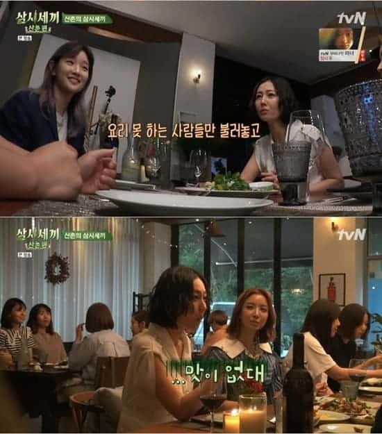 tvN '삼시세끼 산촌 편' © 갓잇코리아