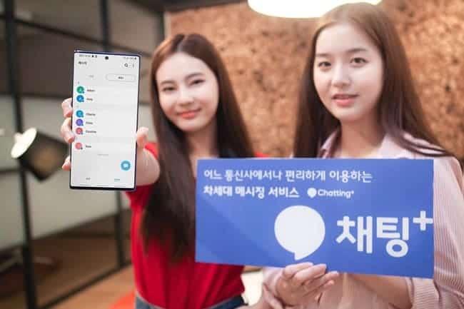 '어느 통신사나 편리하게 이용하는 차세대 메시징 서비스' ⓒ 갓잇코리아