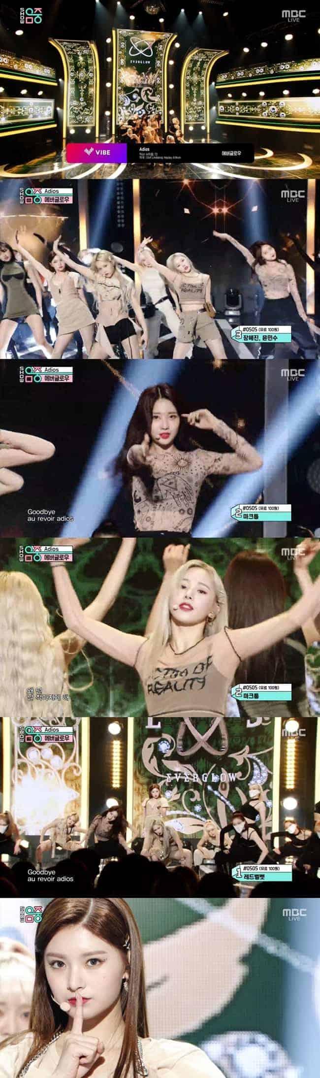 MBC '쇼! 음악중심' 방송 화면 캡처 © 갓잇코리아