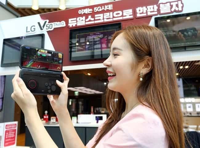 LG 스마트폰 계속되는 뒷심! 'LGV50 ThinQ' ⓒ 갓잇코리아