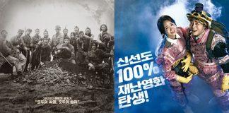 '봉오동 전투' & '엑시트' 포스터 © 갓잇코리아