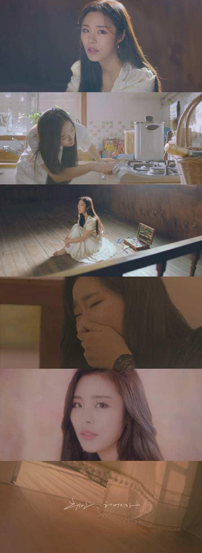 휘인 신곡 '헤어지자' 뮤직비디오 캡쳐 ⓒ 갓잇코리아