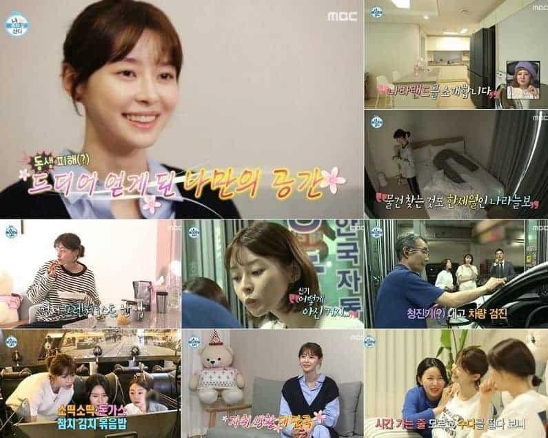 MBC 나혼자 산다 캡쳐 / 권나라 © 갓잇코리아