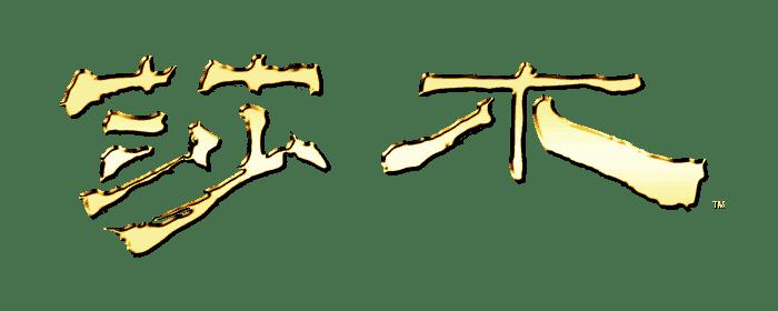 쉔무 III / 세가 ⓒ 오아시스 게임즈 제공