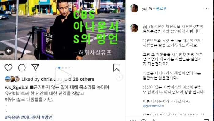 유승준 인스타그램 ⓒ