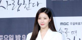 배우 박하나 ⓒ 갓잇코리아