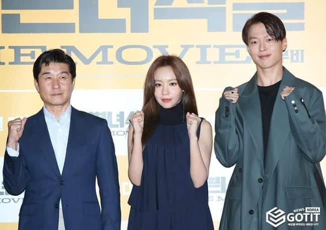 김상중-김아중-장기용, 나쁜녀석들 파이팅 ⓒ 갓잇코리아