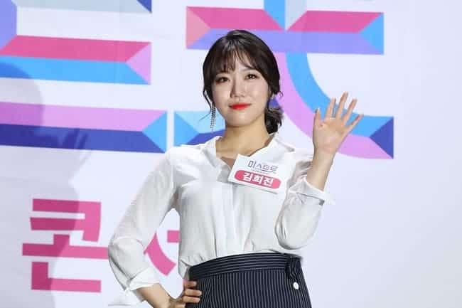 미스트롯 '김희진' ⓒ 갓잇코리아